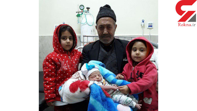 پیرمرد 83 ساله در یکی از روستاهای ایران صاحب فرزند شد+ عکس