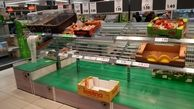 مردم ایران به فروشگاه ها حمله نکردند