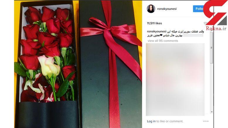 سورپرایز عاشقانه بازیگر زن ایرانی+ عکس