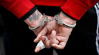 جیب بر حرفه ای در کرمانشاه به دام پلیس افتاد