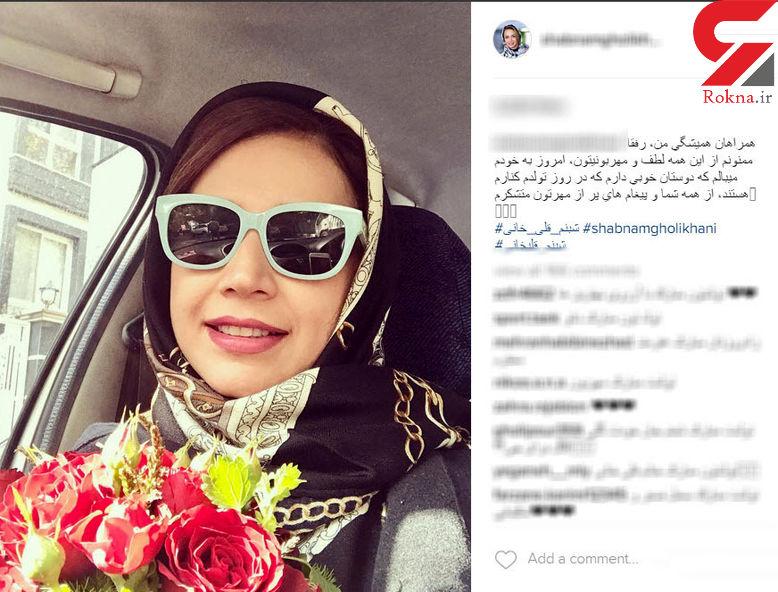 تشکر ویژه بازیگر زن معروف ایرانی از هوادارانش +اینستاپست