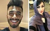 توبه مهراد جم از ابتذال در بازگشت به ایران! + فیلم حضور در مراسم مذهبی