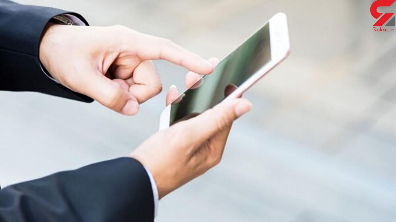 ارزان شدن مکالمات تلفن همراه و پیامک