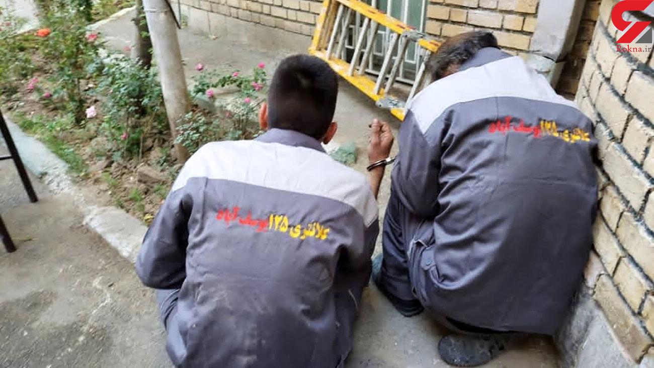 پشت پرده تیراندازی در یوسف آباد تهران / بازداشت 2 مرد مشکوک + گفتگو