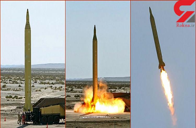 7 دقیقه زمان برای فرود موشک شهاب 3 در اسرائیل / شلیک از مرز ایران