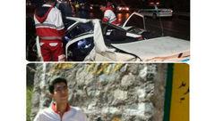 مرگ دردناک امدادگر هلال احمر در کرمان+ عکس جوان فوت شده