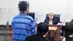 29 سال حبس بخاطر نقشه شیطانی زوج شیاد + عکس
