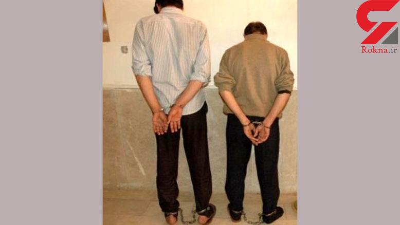 دستگیری 2 سارق منزل در اصفهان