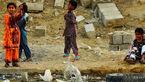 وضعیت نامناسب دانش آموزان حاشیه نشین تهران / گوشی اندروید ندیده ایم چه برسد به شاد