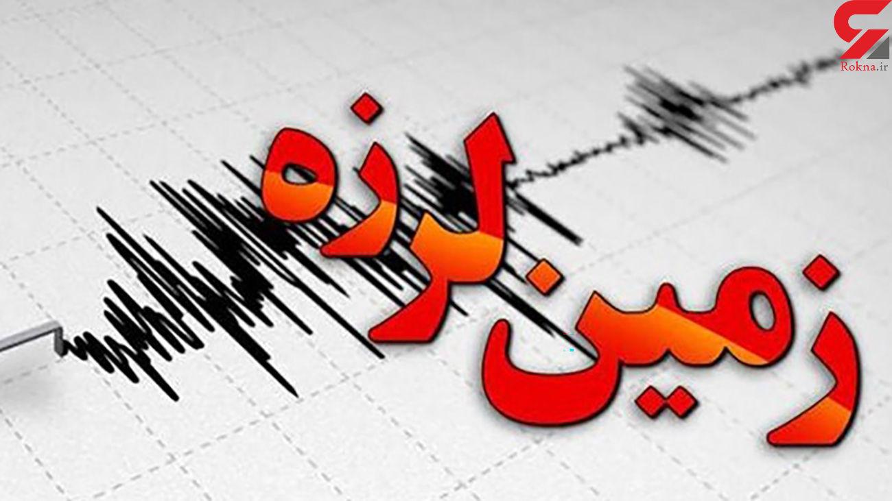 زلزله رابر کرمان را لرزاند / جزئیات ریشتر بالا