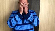 بازداشت دزد ساختمان پزشکان در جنوب پایتخت +عکس