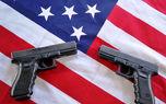 کشته شدن دو نظامی آمریکایی در حادثه تیراندازی در داکوتای شمالی