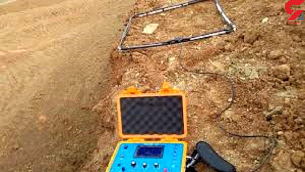 کشف یک دستگاه گنج یاب در کیار