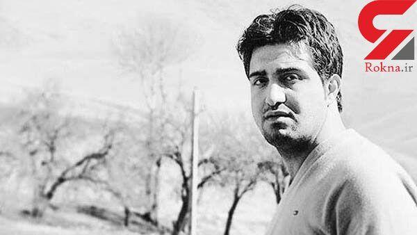 شاعر جوان بر اثر سکته قلبی درگذشت + عکس