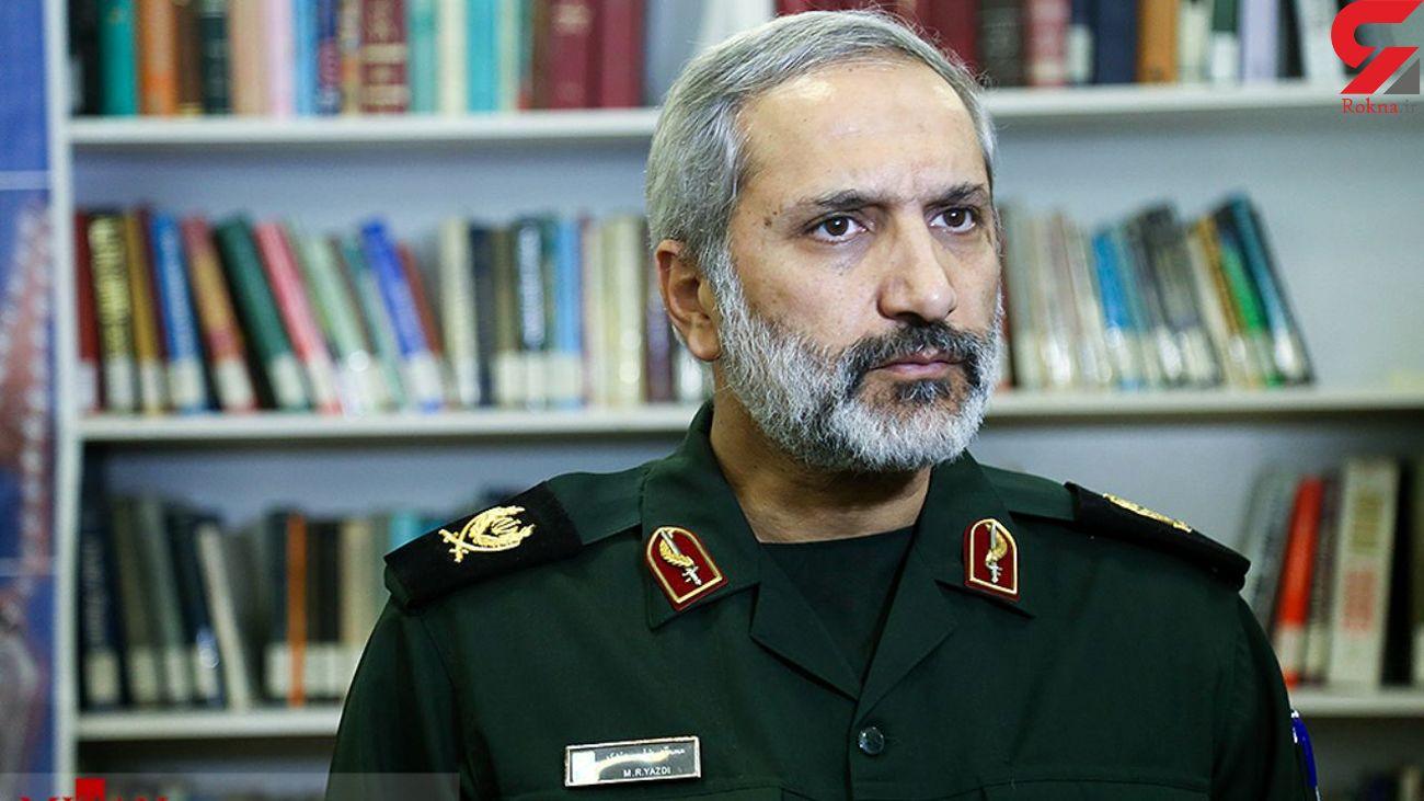 افشاگری فرمانده ارشد سپاه از نقشه منافقین در آستانه انتخابات 1400 ریاست جمهوری