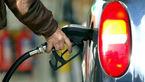 مصرف بنزین ایران در دوران شیوع کرونا