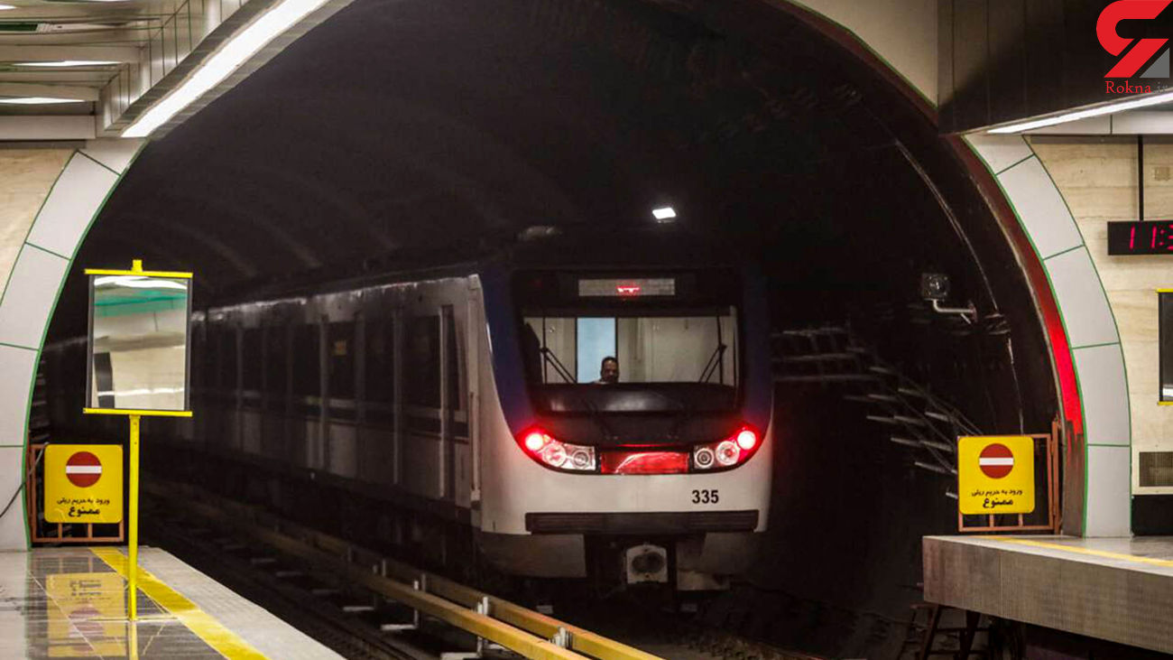 کرونا اتفاق خوشی را در متروی تهران رقم زد