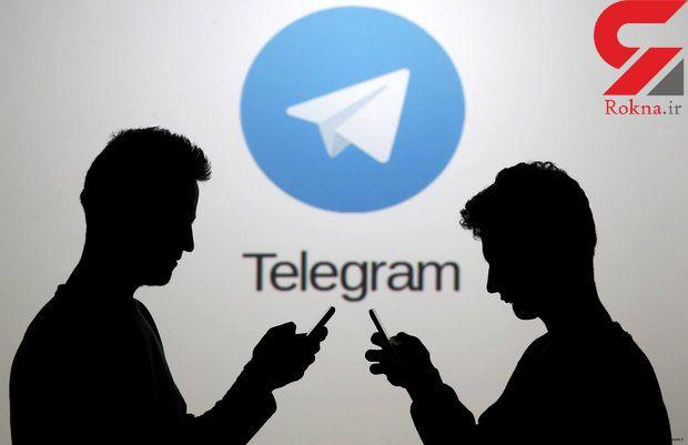 آغاز فیلترینگ تلگرام در روسیه