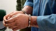 دستگیری راننده مشروب خوار و خطرناک در یزد