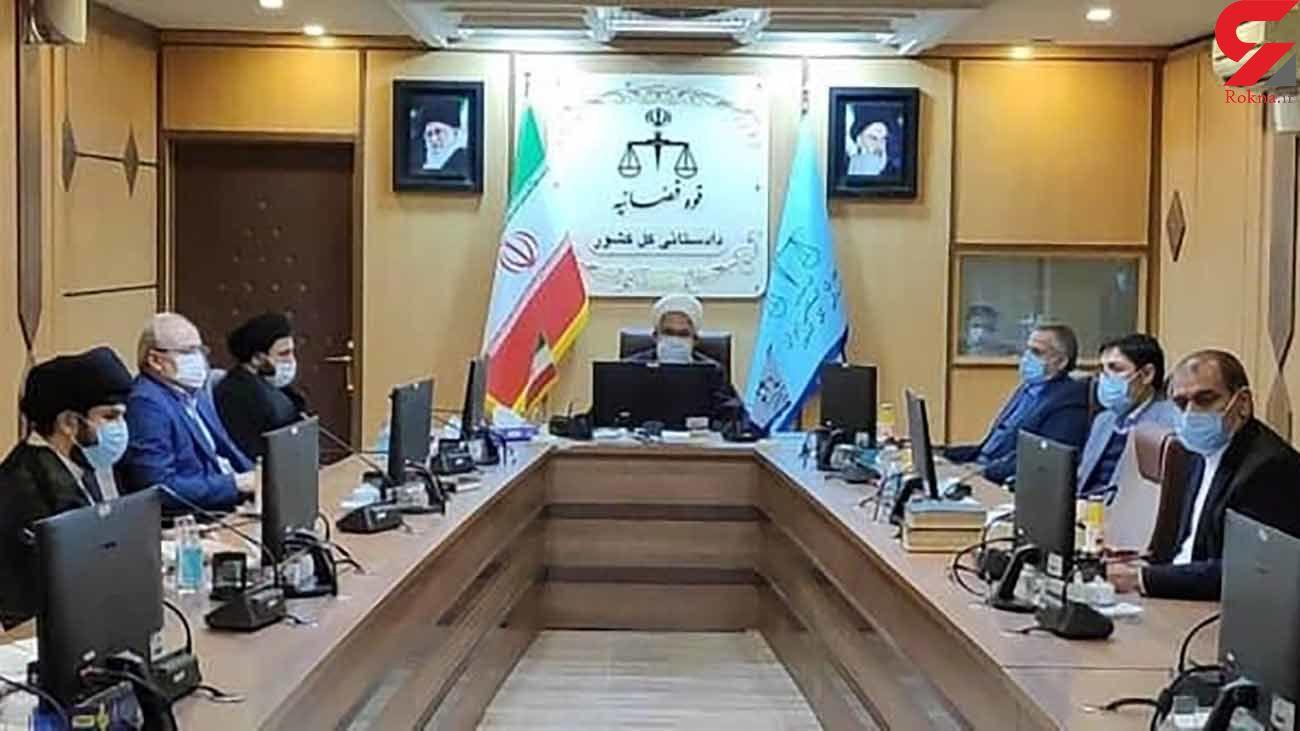دادستان جدید مرکز استان فارس معرفی شد