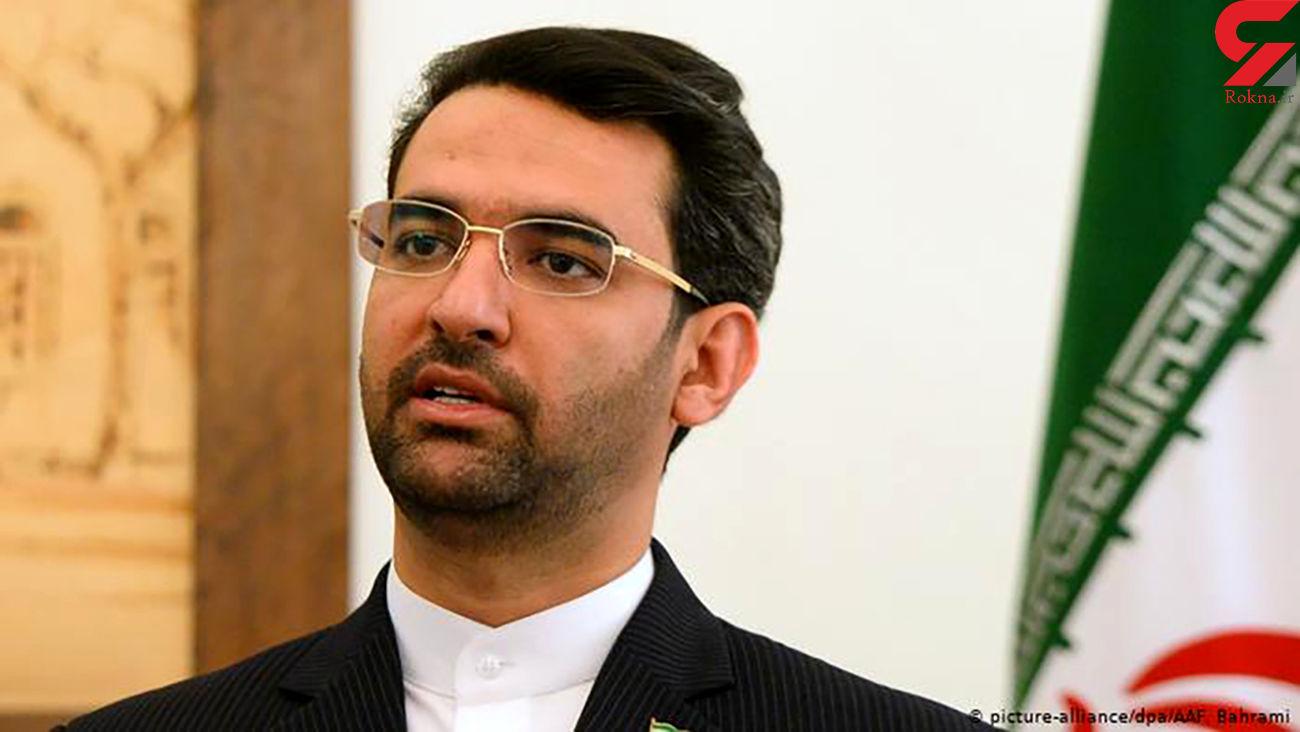 تکذیب خبر جنجالی درباره وزیر ارتباطات