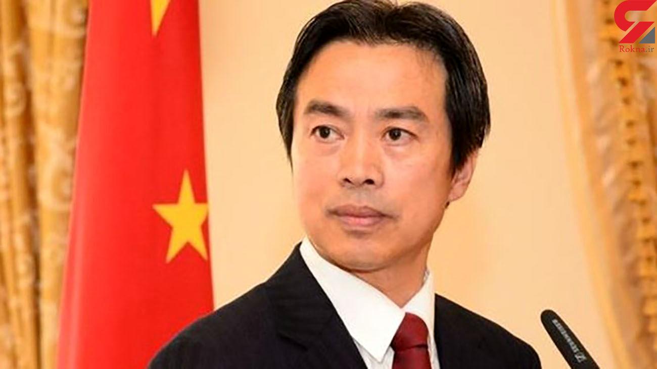 کشف جسد سفیر چین در خانه اش / علت فوت در اسرائیل چه بود ؟ + عکس