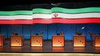 در صورت تغییر نظر شورای نگهبان مناظره فردا(شنبه) لغو میشود