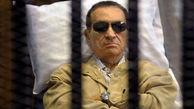 رئیس جمهور سابق مصر بستری شد