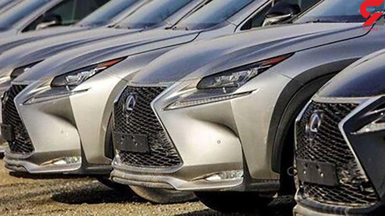 قیمت خودروهای لوکس در تهران +جدول