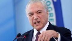 رئیسجمهور فاسد برزیل دستگیر شد +عکس