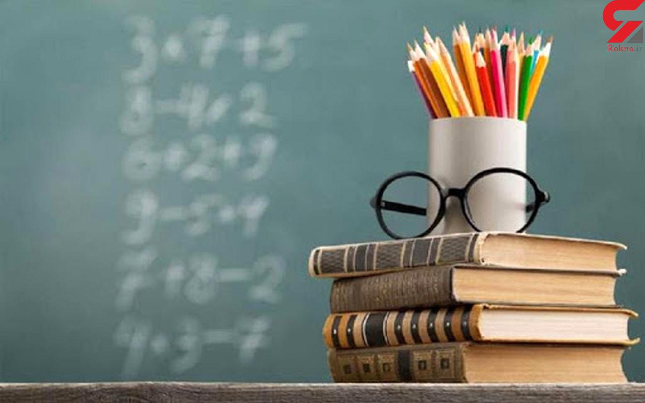 تمدید اجرای رشته های مهارتی تا پایان سال تحصیلی آینده