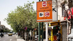 طرح ترافیک و زوج و فرد امروز تا ساعت ۱۳ در تهران اجرا میشود