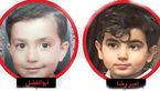 عکس / مرگ هولناک دو پسر بچه در کرج و زنجان / امتحان الهی بود !