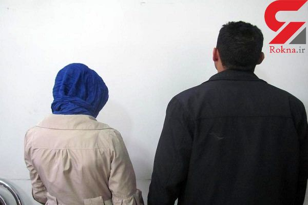 دستگیری زن و مرد کلاهبردار میلیاردی در تهران / آدم ربایانی با 100 شاکی + عکس