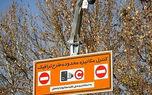 طرح ترافیک تهران تا پایان هفته اجرا نمیشود