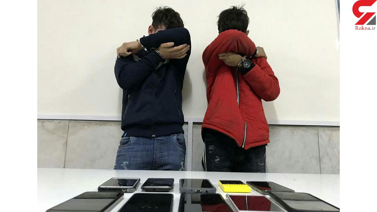 دستگیری 2 موبایل قاپ حرفه ای در ولنجک
