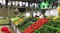 قیمت 20 محصول پرتقاضای میادین میوه و تره بار اعلام شد + نرخنامه