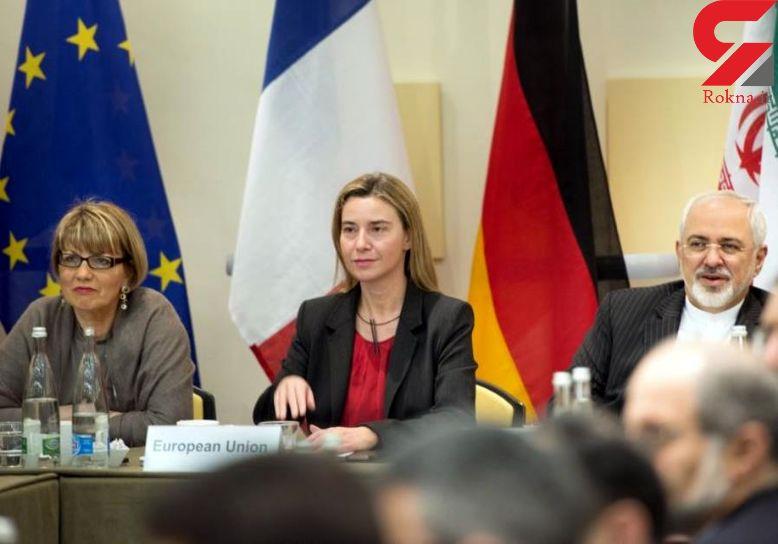 اروپا از ایران حمایت می کند