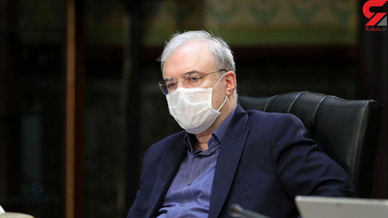 وزیر بهداشت : بیمارستان ها در اوج تنگدستی هستند