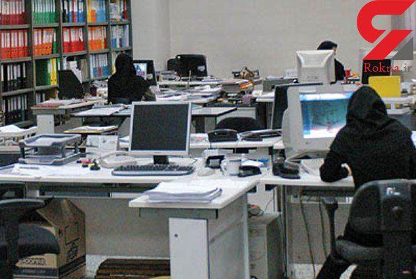ساعت کاری اداری در برخی استان ها کاهش می یابد