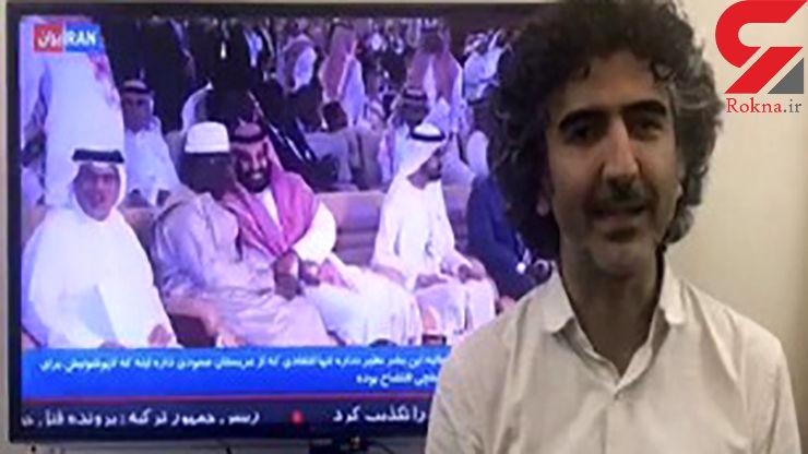 بن سلمان نویسنده ایرانی را هم تهدید به مرگ کرد + عکس