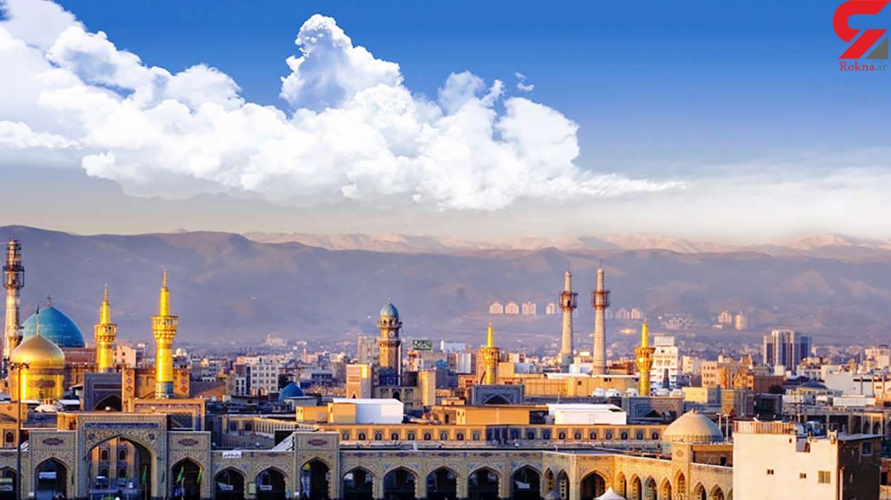 قیمت خرید مسکن در مناطق مختلف مشهد + جدول