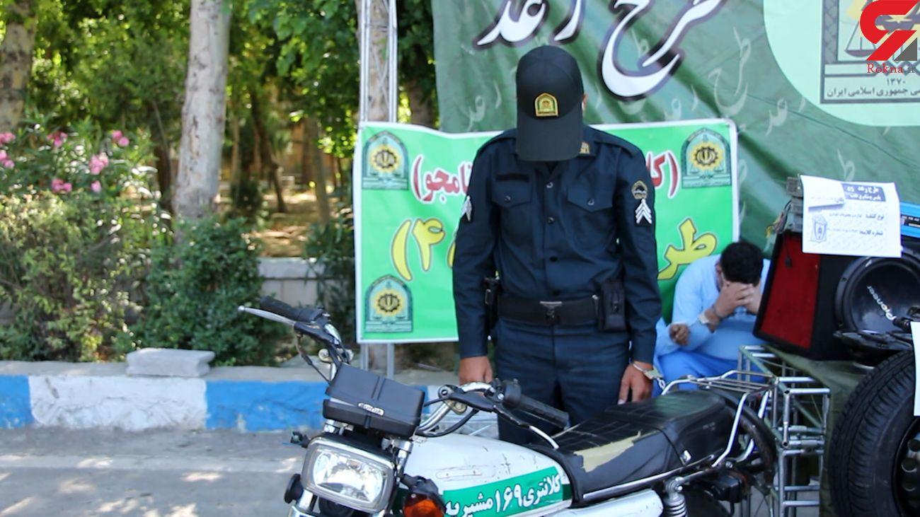 بازداشت استوار پلیس در شرق تهران / سرقت با لباس پلیس + فیلم و عکس