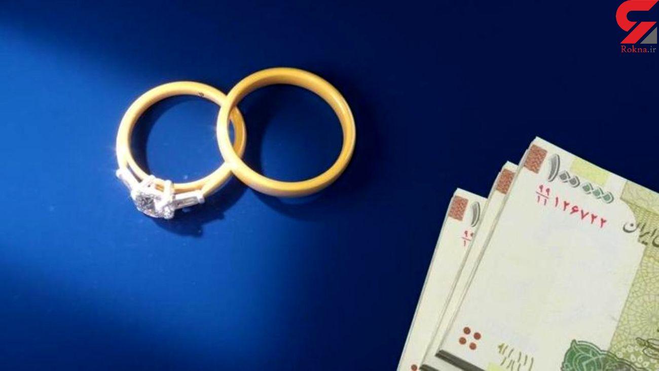 افزایش وام ازدواج در سال آینده
