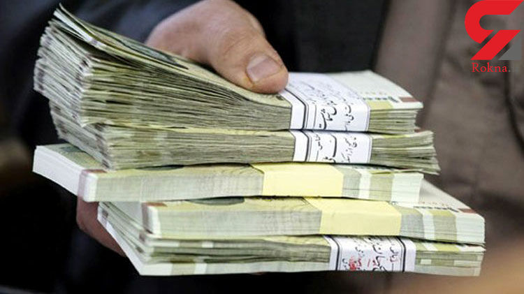 بانکها و موسسات اعتباری مجاز را بشناسید