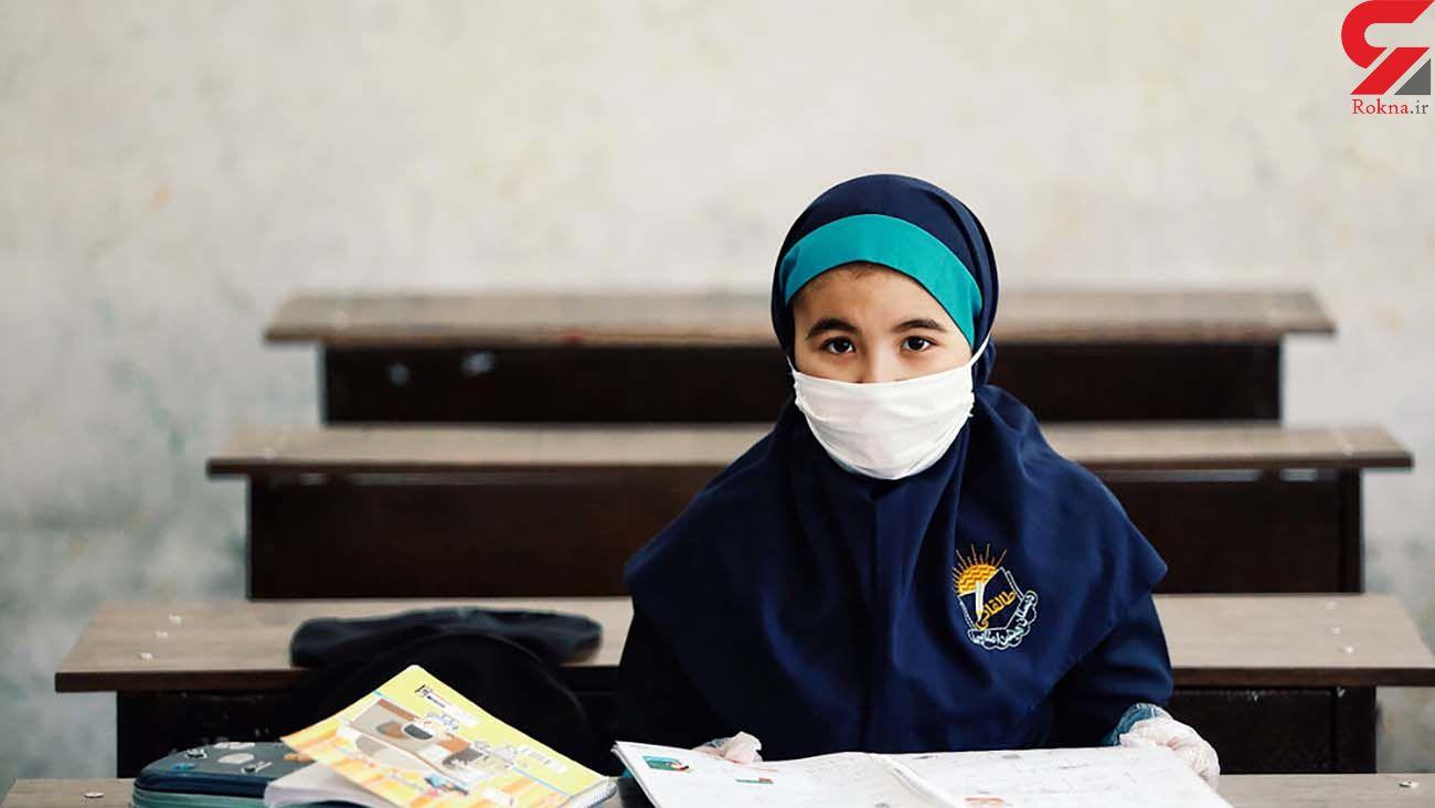 مدارس همدان به مدت یک هفته تعطیل شد