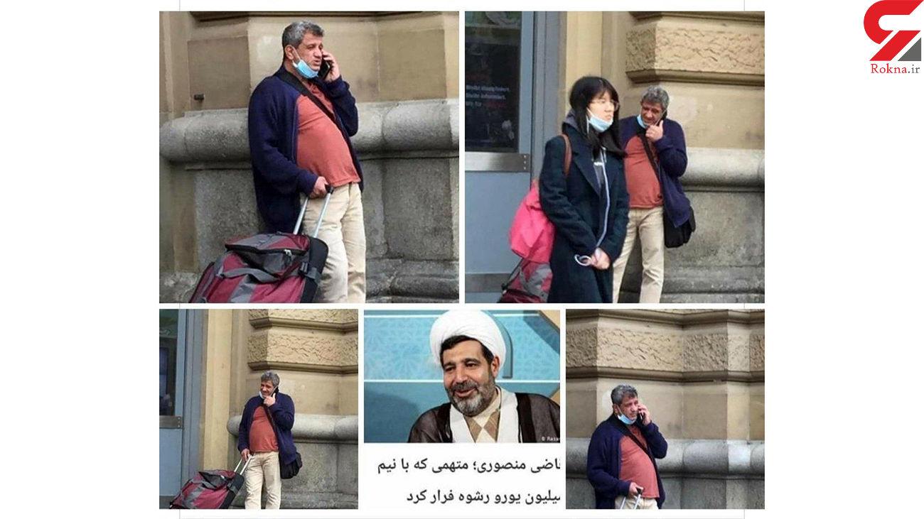 عکس های عجیب / قاضی منصوری متهم ۵٠٠ هزار یورویی پرونده طبری دستگیر شد؟