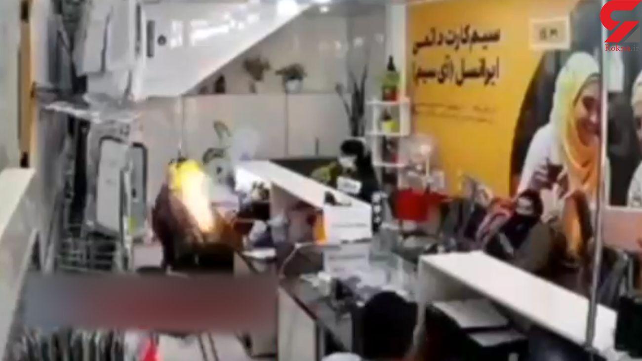 فیلم صحنه انفجار گوشی موبایل در دست پسر جوان / در پیشخوان ایرانسل رخ داد