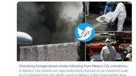 سوزاندن جسد کرونایی ها در مکزیک