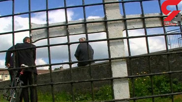 اسکلت 800 کودک ایرلندی از زیر زمین یک یتیم خانه کشف شد